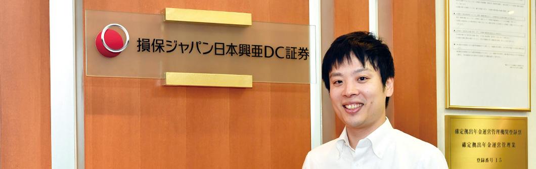 株式 会社 損保 dc ジャパン 証券