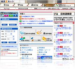 東京 書籍 算数 年間 指導 計画